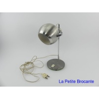 lampe_eye_ball_aluminium_bross_1
